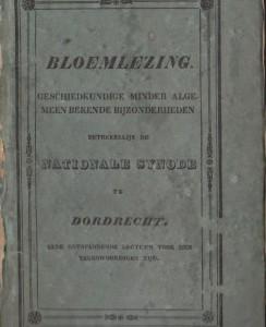 boek van ha lieuwens